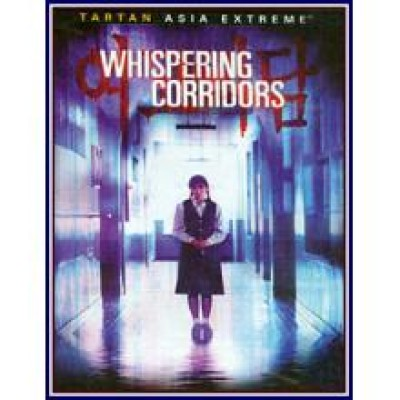 Whispering Corridors (Korean DVD)