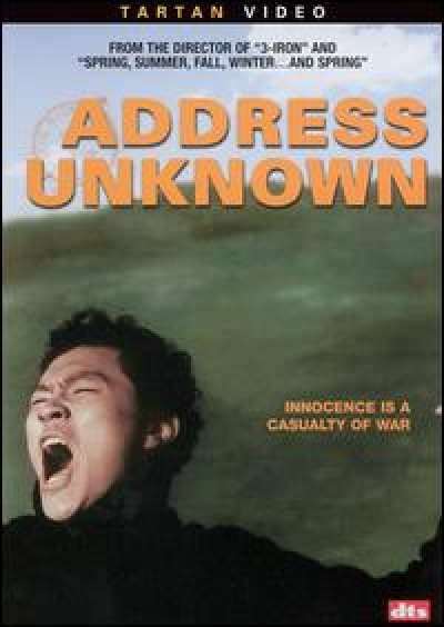 Address Unknown (Korean DVD)
