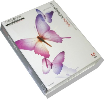 Chinese InDesign CS2 Simplified for Windows