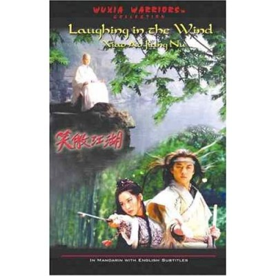 Laughing in the Wind (Vol. 1) (DVD)