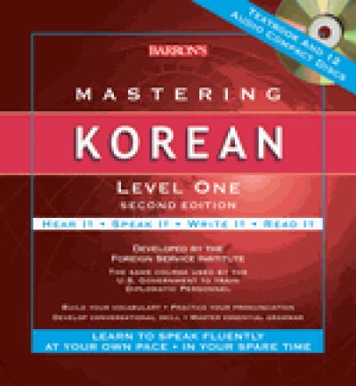 Barrons - Mastering Korean Level I (Book and Audio CDs) 2nd Edition