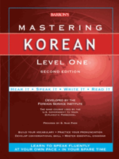 Barrons - Mastering Korean Level I (Book Only) 2nd Edtion