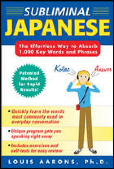 Subliminal Japanese (3CDs + Guide) (Patented Method for Rapid Learning!) (Paperback)