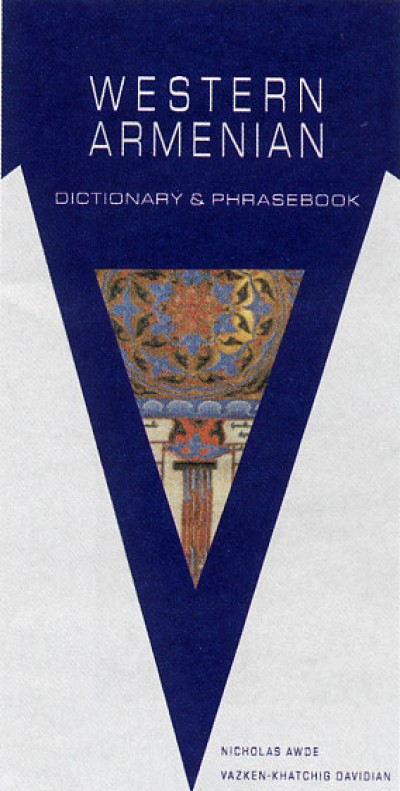 Hippocrene - Armenian <> English Western Dictionary and Phrasebook