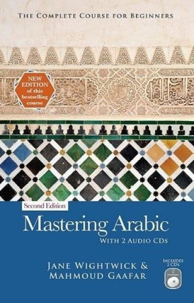 Hippocrene Arabic - Mastering Arabic With Audio CDs