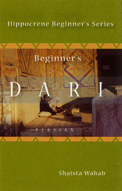 Hippocrene Dari - Beginner's Dari (Persian) (w/ 1 Audio CDs)