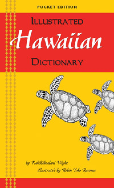 Illustrated Hawaiian Dictionary Pocket Edition