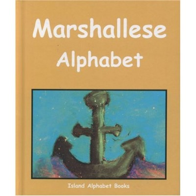 Marshallese Alphabet (Hardcover)
