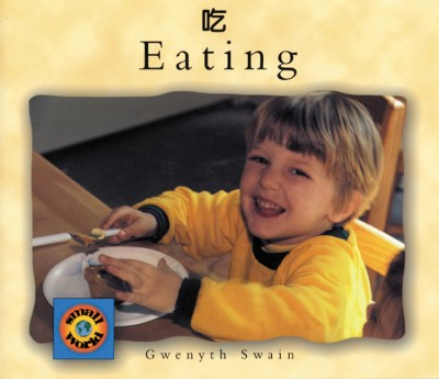 An Eating (English-Chinese)