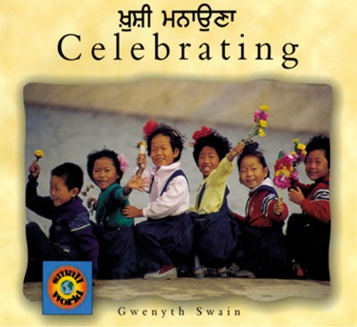 Celebrating (English-Urdu)