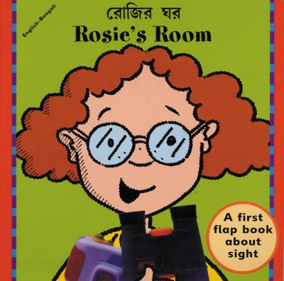 Rosie's Room (English-Bengali) (Paperback)