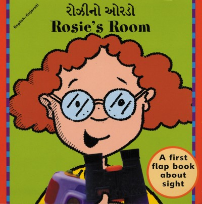 Rosie's Room (English-Gujarati)