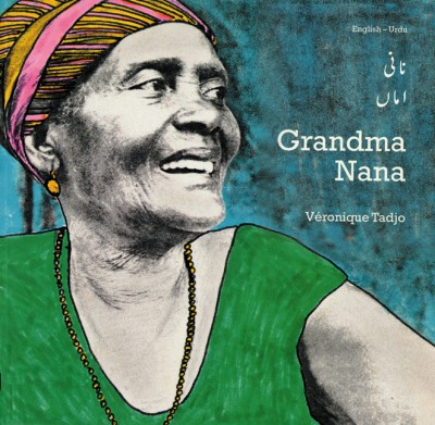Grandma Nana (English-Urdu)