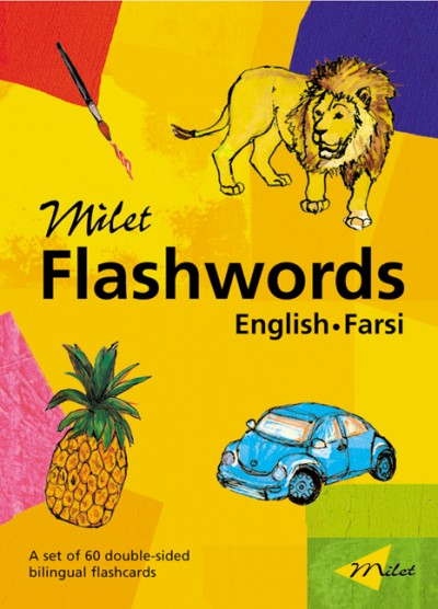 Milet Flashwords (English-Farsi) (Cards)