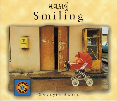 Smiling (English-Gujarati)