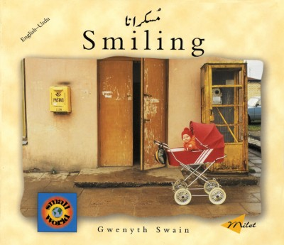 Smiling (English-Urdu)