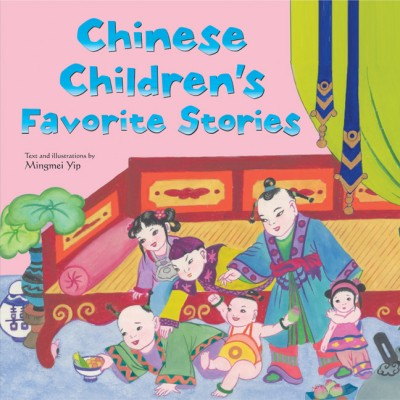 Chinese Children's Favorite Stories (HC)
