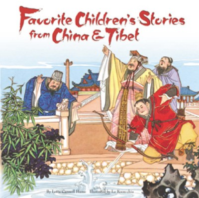 Favorite Children's Stories From China & Tibet (HC)