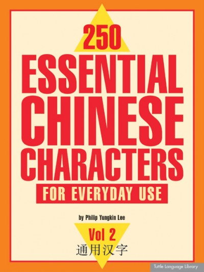 Tuttle - 250 Essential Chinese Characters for Everyday Use: Vol 2