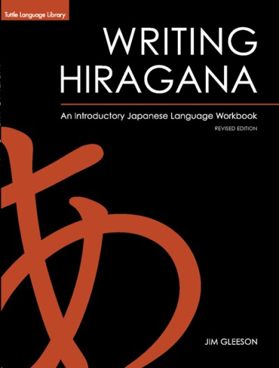 Tuttle - Writing Hiragana (An introductory Japanese Language Wookbook