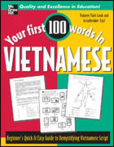 Your First 100 Words in Vietnamese (Paperback)