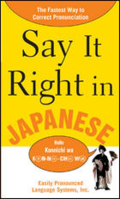 Say It Right in Japanese