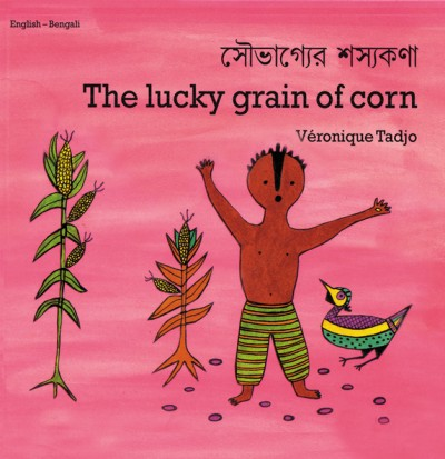 The Lucky Grain of Corn (English-Bengali) (Paperback)