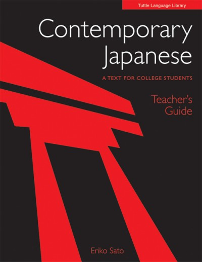Tuttle Japanese - Contemporary Japanese Teacher's Guide (Book)