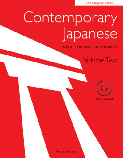 Tuttle Japanese - Contemporary Japanese Vol. 2 (Book & Audio CD)
