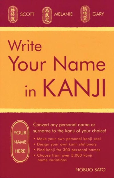 Write Your Name in Kanji (Book)