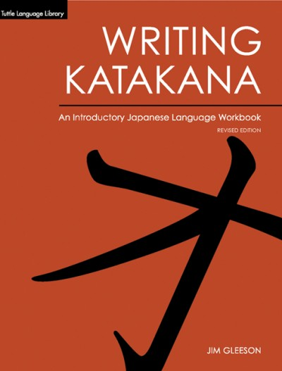 Tuttle - Writing Katakana (An introductory Japanese Language Wookbook)