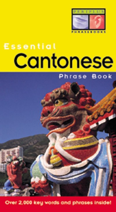 Tuttle - Essential Cantonese Phrase Book
