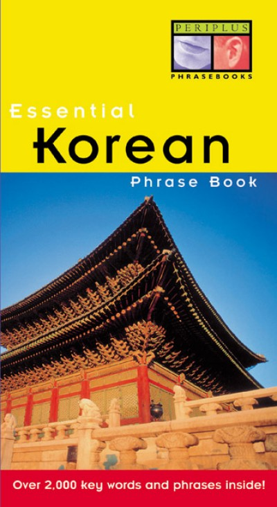 Tuttle - Essential Korean Phase Book