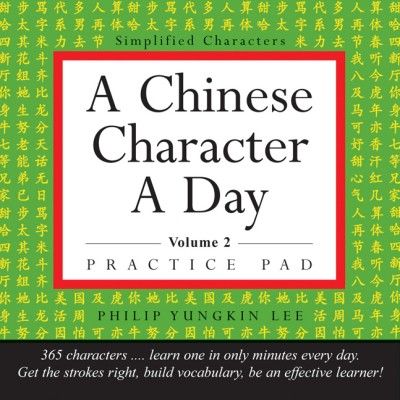 Tuttle - A Chinese Character A Day (Volume 2)