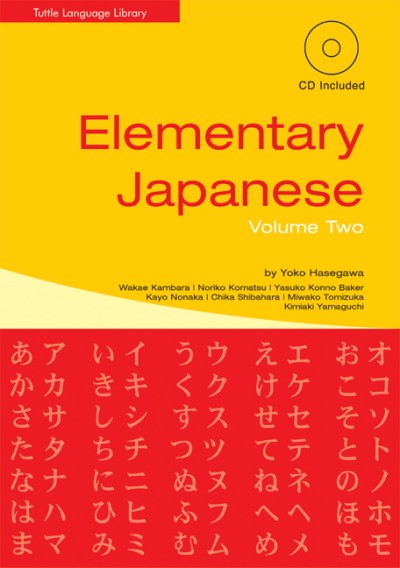 Elementary Japanese Volume Two (Book & CD-ROM)