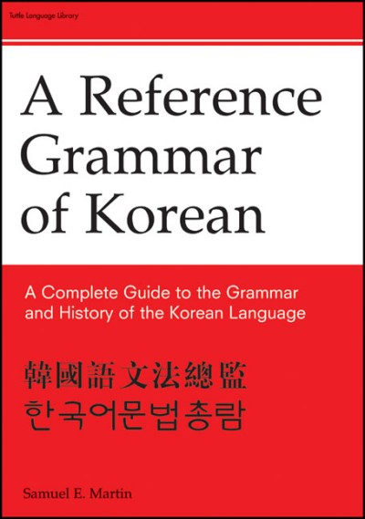 Reference Grammar of Korean (Book)
