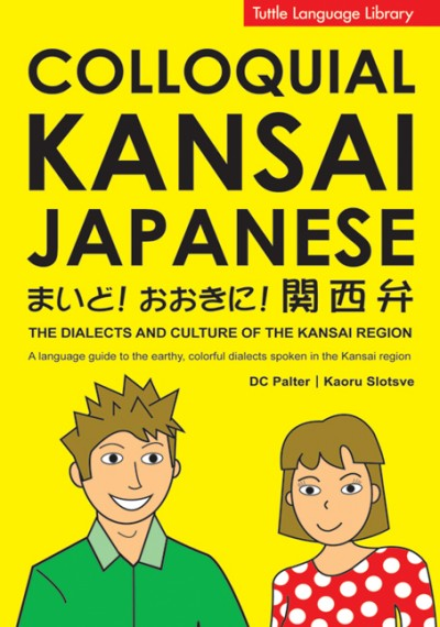 Colloquial Kansai Japanese (Book)