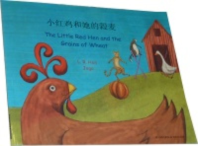 Little Red Hen in Chinese (Simp) & English (PB)