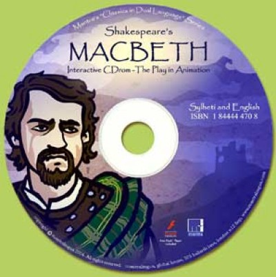 Macbeth CD-ROM by Shakespeare in English & French