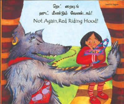 Not Again, Red Riding Hood! by Kate Clynes in English & Tamil