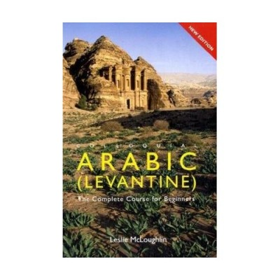 Colloquial Arabic-Levantine (Book & Audio CD)