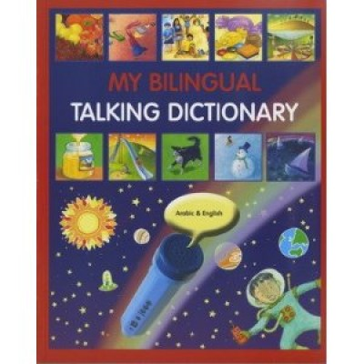 My Talking Dictionary - Book & CD Rom in Arabic & English (PB)