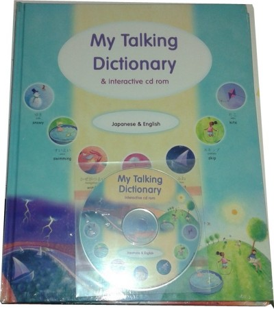 My Talking Dictionary - Book & CD ROM in Japanese & English (PB)