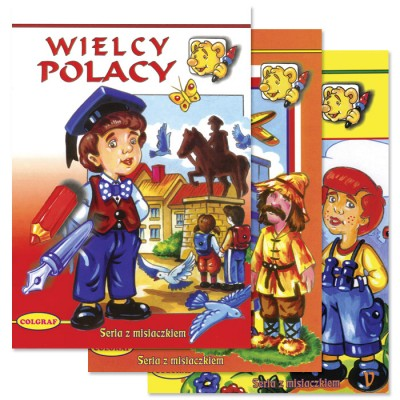 About Poland Coloring Books (3 set of Coloring Books)