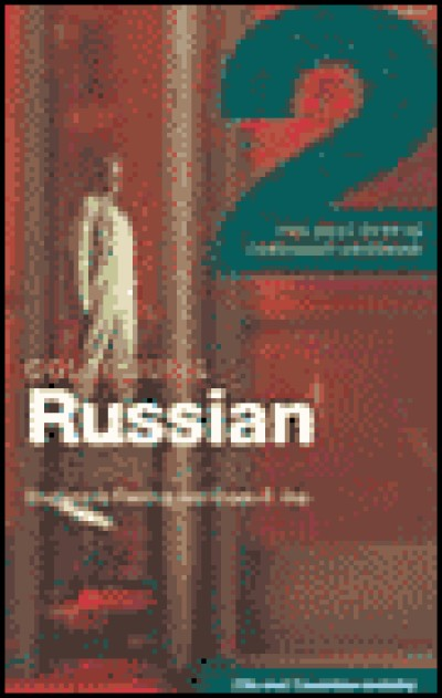 Colloquial Russian 2 (Book and Audio CDs)