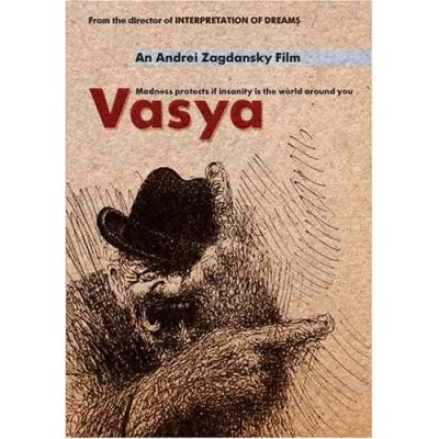 Vasya (English, Russian & German DVD)