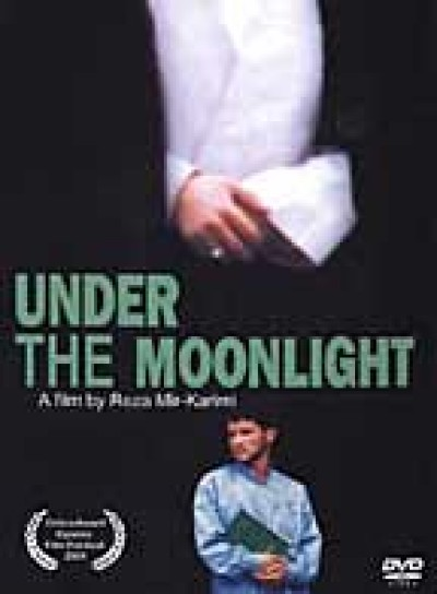 Under The Moonlight (Farsi DVD)