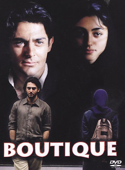 Boutique (Farsi DVD)