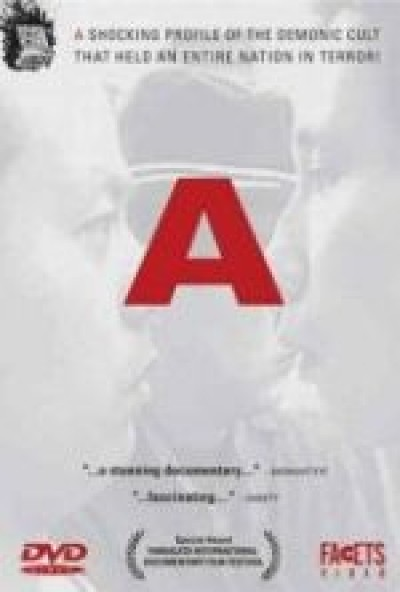 A (Japanese DVD)