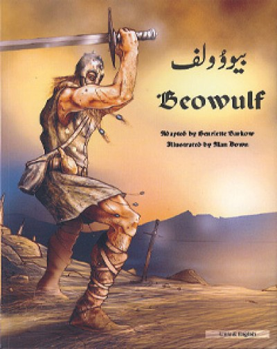 Beowulf in Turkish & English (PB)